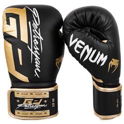 Petrosyan Elite 2.0 Boxing Gloves