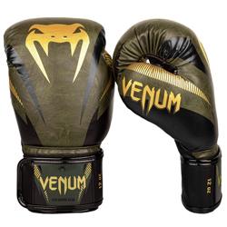 Impact Boxing Gloves Khaki