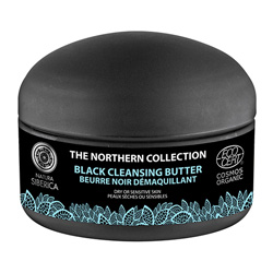 Black Cleansing Butter