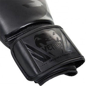 Challenger 2.0 Boxing Black